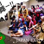 コスプレ事情!2.5D刀剣乱舞ブースに感動 – JAPAN EXPO行ってきました その3